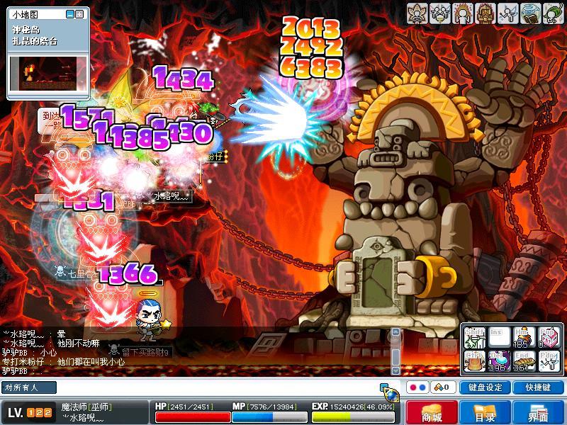 决战扎昆祭坛-冒险岛家园-图片-齐乐乐游戏网-www