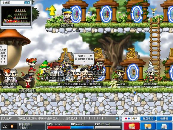 冒险岛online专区---17173网络游戏